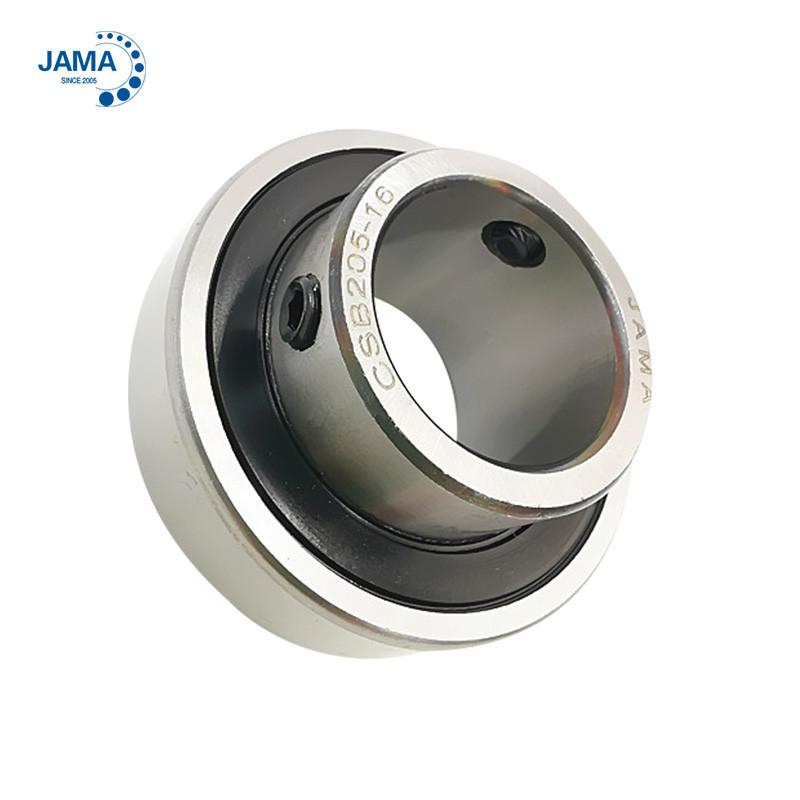 Insert Ball Bearing - CSB200 Series